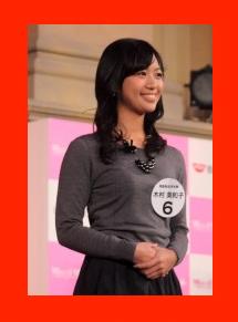 木村美和子同志社大学