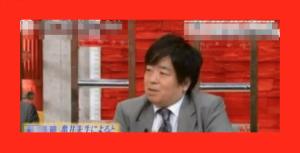 藤田ニコル彼氏父親