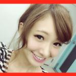 目が魅力の西川瑞希さんのメイク。彼氏はいるのか?
