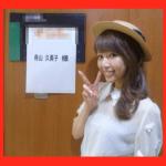 舟山久美子(くみっきー)の二重メイクは自然!すっぴんと前歯で分かる素材の良さ。